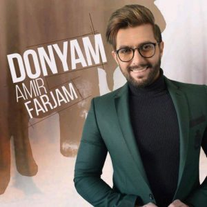 Amir Farjam Donyam 300x300 - دانلود آهنگ جدید امیر فرجام به نام دنیام