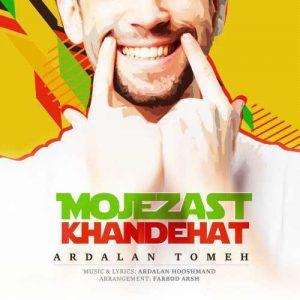 Ardalan Tomeh Mojezast Khandehat 300x300 - دانلود آهنگ جدید اردلان طعمه به نام معجزست خنده هات