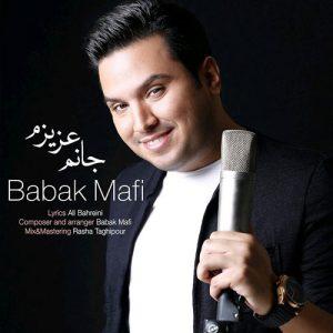 Babak Mafi Janam Azizam 300x300 - دانلود آهنگ جدید بابک مافی به نام جانم عزیزم