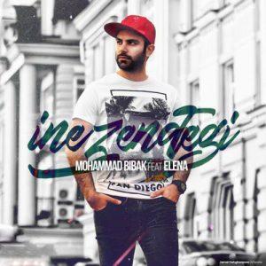 Mohammad Bibak Ine Zendegi 300x300 - دانلود آهنگ جدید محمد بی باک به نام اینه زندگی