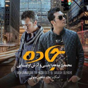 Mohammadreza Hedayati Arash Oliyayi Jadeh 300x300 - دانلود آهنگ جدید محمدرضا هدایتی و آرش اولیایی به نام جاده