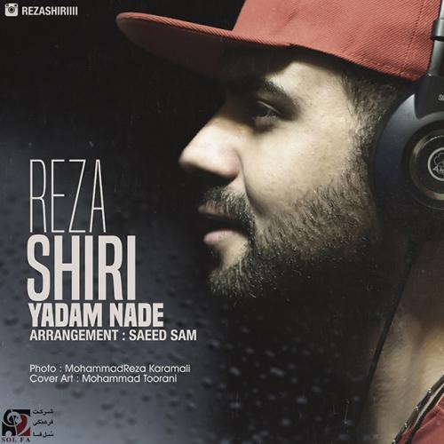 Reza Shiri Yadam Nade - دانلود آهنگ جدید رضا شیری به نام یادم نده