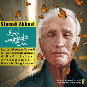Siamak Abbasi Taraneh ie Baraye Salha Bad 300x300 - دانلود آهنگ جدید سیامک عباسی به نام ترانه ای برای سالها بعد