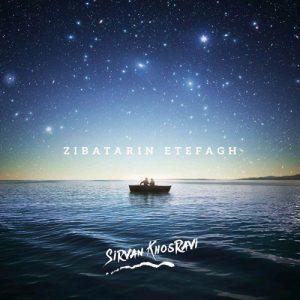 Sirvan Khosravi Zibatarin Etefagh 300x300 - دانلود آهنگ جدید سیروان خسروی به نام زیباترین اتفاق