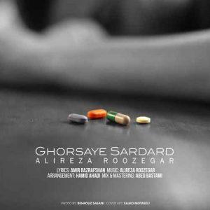 Alireza Roozegar Ghorsaye Sardard 1 300x300 - دانلود آهنگ جدید علیرضا روزگار به نام قرص های سردرد