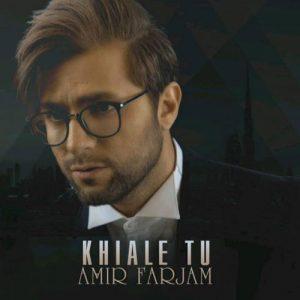 Amir Farjam Khiale To 300x300 - دانلود آهنگ جدید امیر فرجام به نام خیال تو