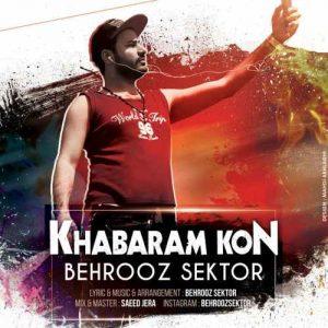 Behrooz Sektor Khabaram Kon 300x300 - دانلود آهنگ جدید بهروز سکتور به نام خبرم کن