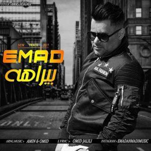 Emad Birahe 300x300 - دانلود آهنگ جدید عماد به نام بیراهه