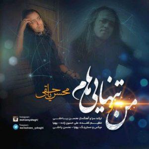 Mohsen Yahaghi Mano Tanhayiam 300x300 - دانلود آهنگ جدید محسن یاحقی به نام منو تنهایی هام