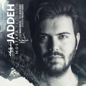 Mostafa Yeganeh Jadeh 300x300 - دانلود آهنگ جدید مصطفی یگانه به نام جاده