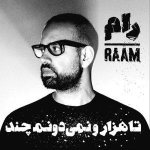 Raam Ta Hezaro Nemidonam Chand 300x300 - دانلود آلبوم جدید رام به نام تا هزار و نمی دونم چند