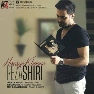 Reza Shiri Havaye Khoone 300x300 - دانلود آهنگ جدید رضا شیری به نام هوای خونه