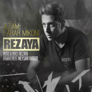 Rezaya Azam Farar Mikoni 300x300 - دانلود آهنگ جدید رضایا به نام ازم فرار میکنی