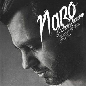Shahab Ramezan Naro 300x300 - دانلود آهنگ جدید شهاب رمضان به نام نرو