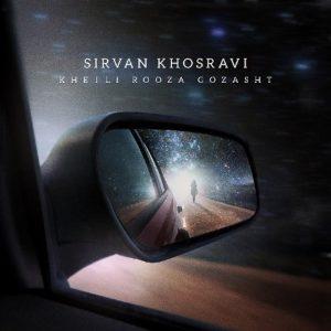Sirvan Khosravi Kheili Rooza Gozasht 300x300 - دانلود آهنگ جدید سیروان خسروی به نام خیلی روزا گذشت
