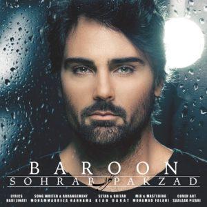 Sohrab Pakzad Baroon 300x300 - دانلود آهنگ جدید سهراب پاکزاد به نام بارون