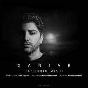 Xaniar Khosravi Hasoodim Mishe 300x300 - دانلود آهنگ جدید زانیار خسروی به نام حسودیم میشه