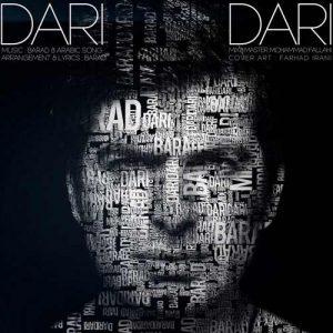 Barad Dari Dari 300x300 - دانلود آهنگ جدید باراد به نام داری داری