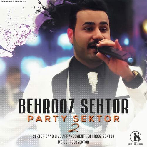 Behrooz Sektor Party Sektor 2 - دانلود آهنگ جدید بهروز سکتور به نام پارتی سکتور ۲