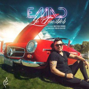 Emad Ye Fereshteh 300x300 - دانلود آهنگ جدید عماد به نام یه فرشته