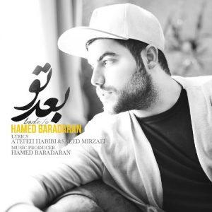Hamed Baradaran Bade To 300x300 - دانلود آهنگ جدید حامد برادران به نام بعد تو