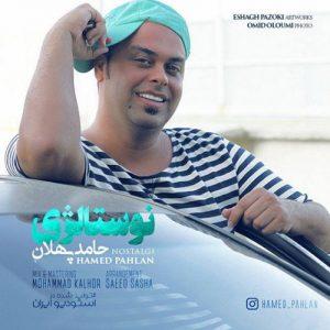 Hamed Pahlan Nostalgi 300x300 - دانلود آهنگ جدید حامد پهلان به نام نوستالژی