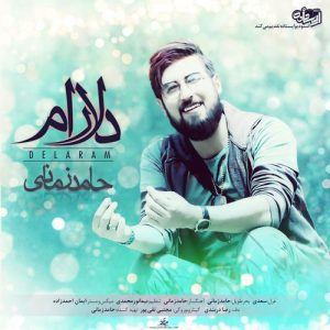 Hamed Zamani Delaram 300x300 - دانلود آهنگ جدید حامد زمانی به نام دلارام