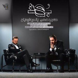 Khashayar Etemadi Yaser Davoudian Boht 300x300 - دانلود آهنگ جدید خشایار اعتمادی و یاسر داودیان به نام بهت