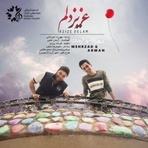 Mehrzad Amirkhani Arman Emami Azize Delam 300x300 - دانلود آهنگ جدید مهرزاد امیرخانی و آرمان امامی به نام عزیز دلم