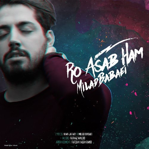 Milad Babaei Ro Asab Ham - دانلود آهنگ جدید میلاد بابایی به نام رو اعصاب هم