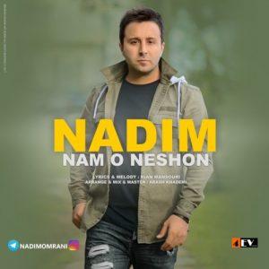 Nadim Nam O Neshon 300x300 - نام و نشون از ندیم
