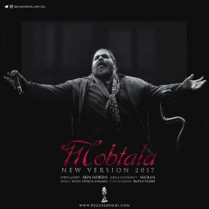 Reza Sadeghi Mobtala New Version 2017 300x300 - دانلود آهنگ جدید رضا صادقی به نام مبتلا
