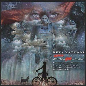 Reza Yazdani 15 Salegi 300x300 - دانلود آهنگ جدید رضا یزدانی به نام ۱۵ سالگی
