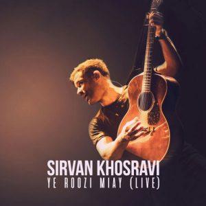 Sirvan Khosravi Ye Roozi Miay Live 300x300 - دانلود آهنگ جدید سیروان خسروی به نام یه روزی میای