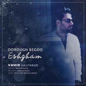 Vahid Hajitabar Dorough Begoo 300x300 - دروغ بگو عشقم از وحید حاجی تبار