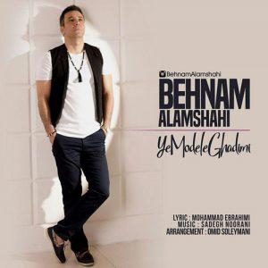Behnam Alamshahi Ye Modele Ghadimi 300x300 - دانلود آهنگ جدید بهنام علمشاهی به نام یه مدل قدیمی