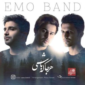 EMO Band Harja Ke Bashi 300x300 - دانلود آهنگ جدید گروه امو به نام هر جا که باشی