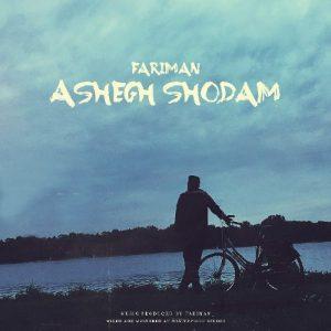 Fariman Ashegh Shodam 300x300 - دانلود آهنگ جدید فریمن به نام عاشق شدم