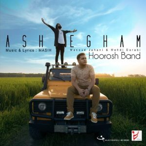Hoorosh Band Ashegham 300x300 - عاشقم از هوروش بند