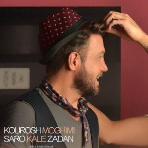 Kourosh Moghimi Saro Kale Zadan 300x300 - دانلود آهنگ جدید کوروش مقیمی به نام سرو کله زدن