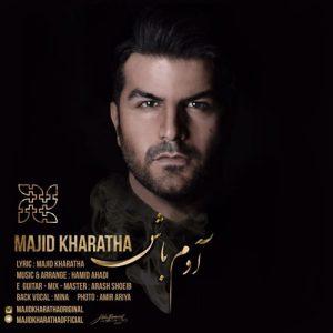 Majid Kharatha Adam Bash 300x300 - دانلود آهنگ جدید مجید خراطها به نام آدم باش