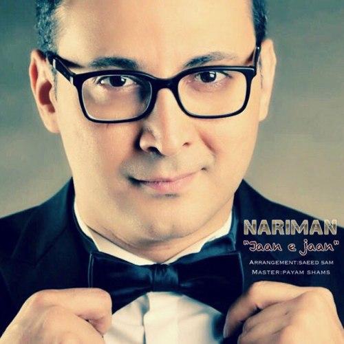 Nariman Jaan e Jaan - جان جان از نریمان