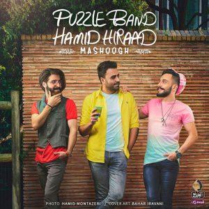 Puzzle Band Mashooghe Ft. Hamid Hiraad 300x300 - دانلود آهنگ جدید پازل بند به همراهی حمید هیراد به نام مشغوله