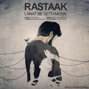 Rastaak Lanat Be Settamoon 300x300 - دانلود آهنگ جدید رستاک به نام لعنت به سه تامون