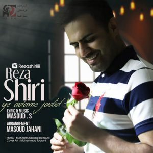 Reza Shiri Ye Adame Jadid 300x300 - دانلود آهنگ جدید رضا شیری به نام یه آدم جدید