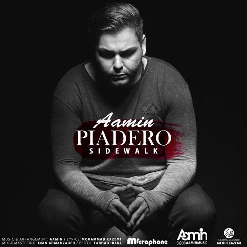 Aamin Piadeh Ro - دانلود آهنگ جدید آمین به نام پیاده رو