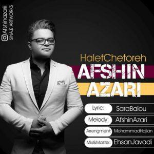 Afshin Azari Halet Chetore 300x300 - دانلود آهنگ جدید افشین آذری به نام حالت چطوره