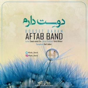 Aftab Band Dooset Daram 300x300 - دانلود آهنگ جدید گروه آفتاب به نام دوست دارم