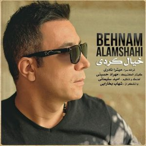 Behnam Alamshahi Khial Kardi 300x300 - دانلود آهنگ جدید بهنام علمشاهی به نام خیال کردی