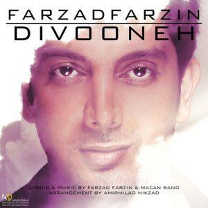 Farzad Farzin Divooneh 300x300 - دانلود آهنگ جدید فرزاد فرزین به نام دیوونه